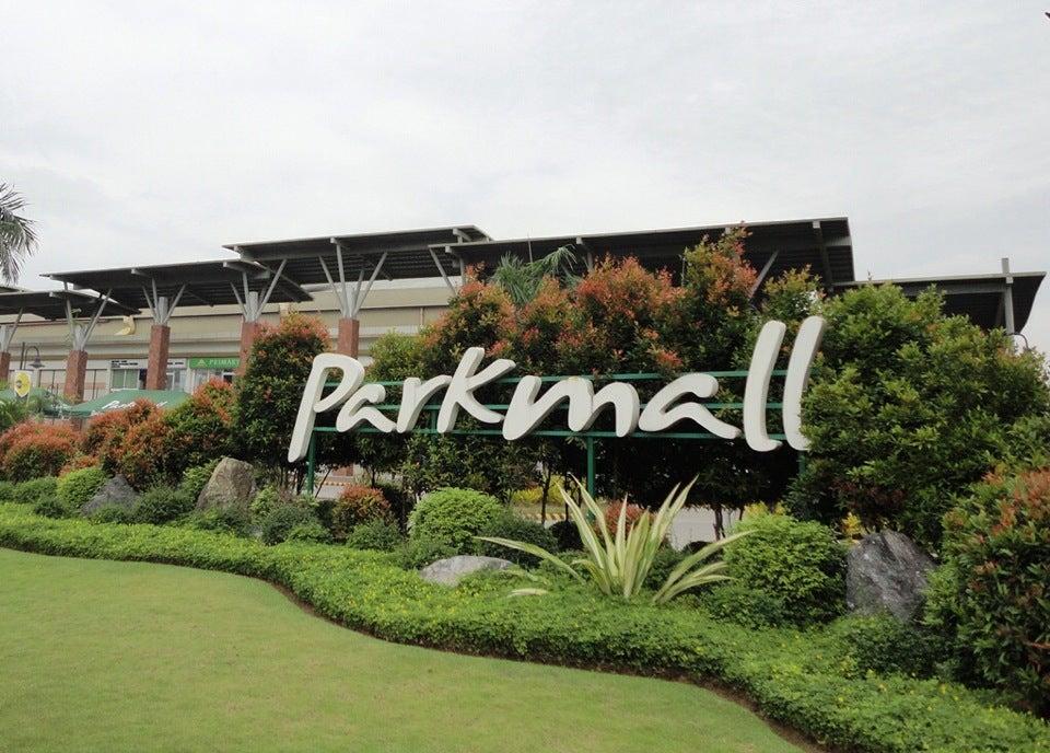 フィリピンセブ島のパークモール